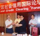 Forum award